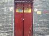 Vieux Foshan